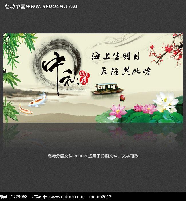 幼儿园五一中秋节pop手绘图片