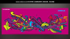 手绘涂鸦 AI