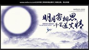 2013中秋晚会舞台背景