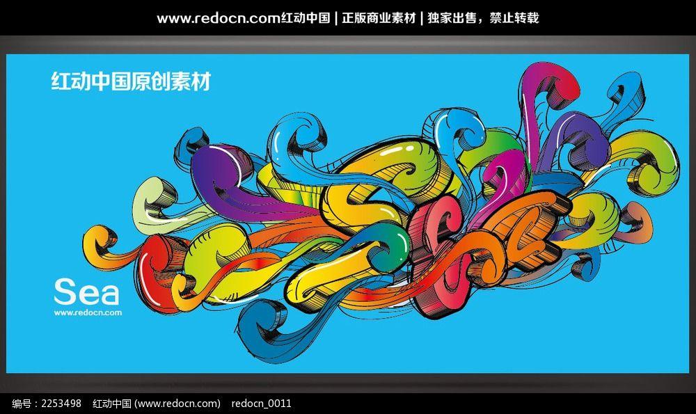 涂鸦艺术画图片