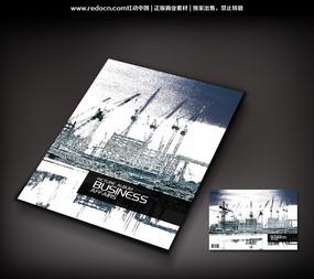 建筑杂志封面