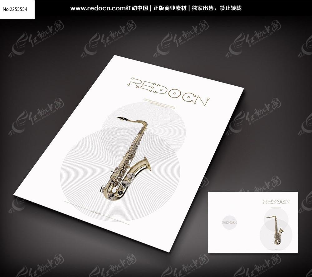 音乐乐器封面 音乐书籍封面