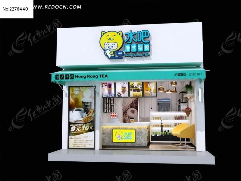水吧店面3D模型
