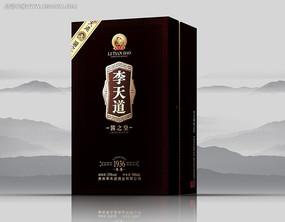 李天道酒 白酒盒设计 PSD