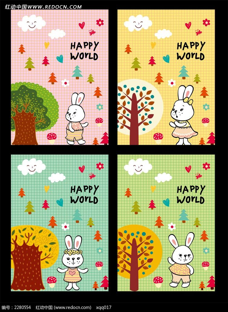 可爱儿童卡通笔记本ai设计封面下载