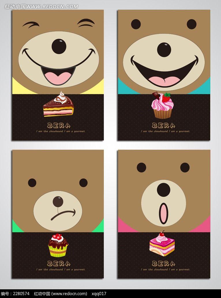 小熊表情笔记本封面