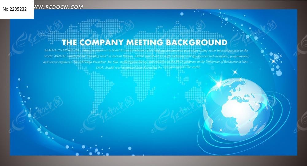 原创设计稿 企业/学校/党建展板 活动|会议背景板 蓝色科技展板背景图片
