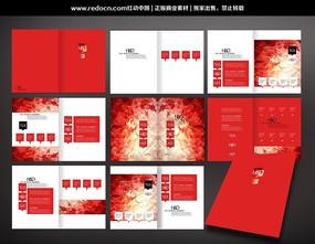 红色企业形象画册