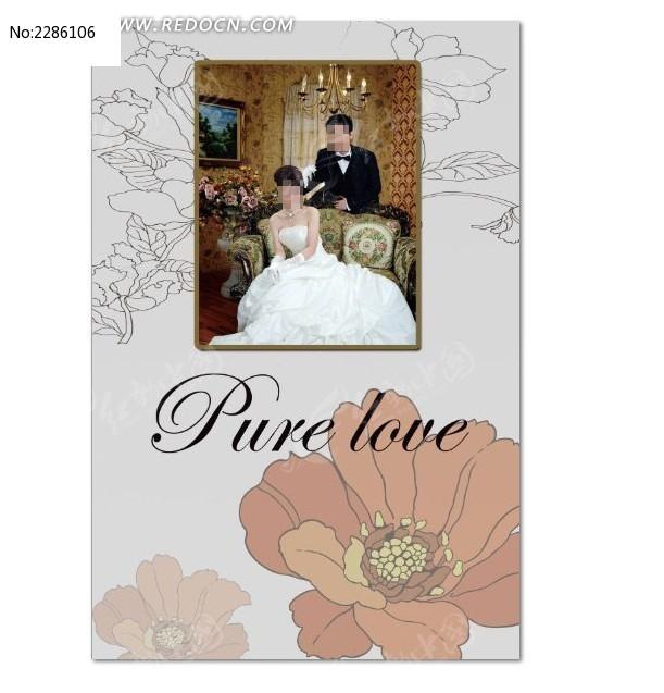 素雅背景相冊封面設計圖片