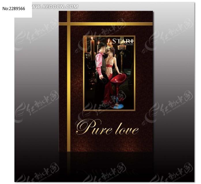 高檔婚紗相冊封面圖片圖片