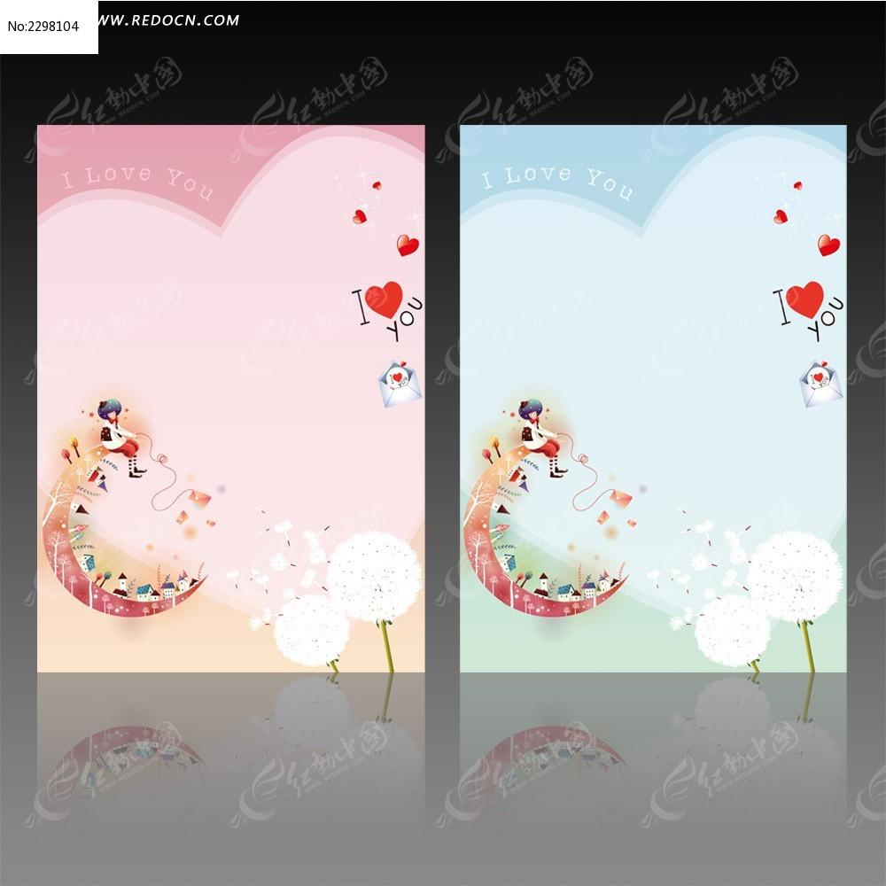 卡通信纸模板下载(编号:2298104)-其他广告图片素材