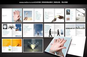 企业形象宣传册