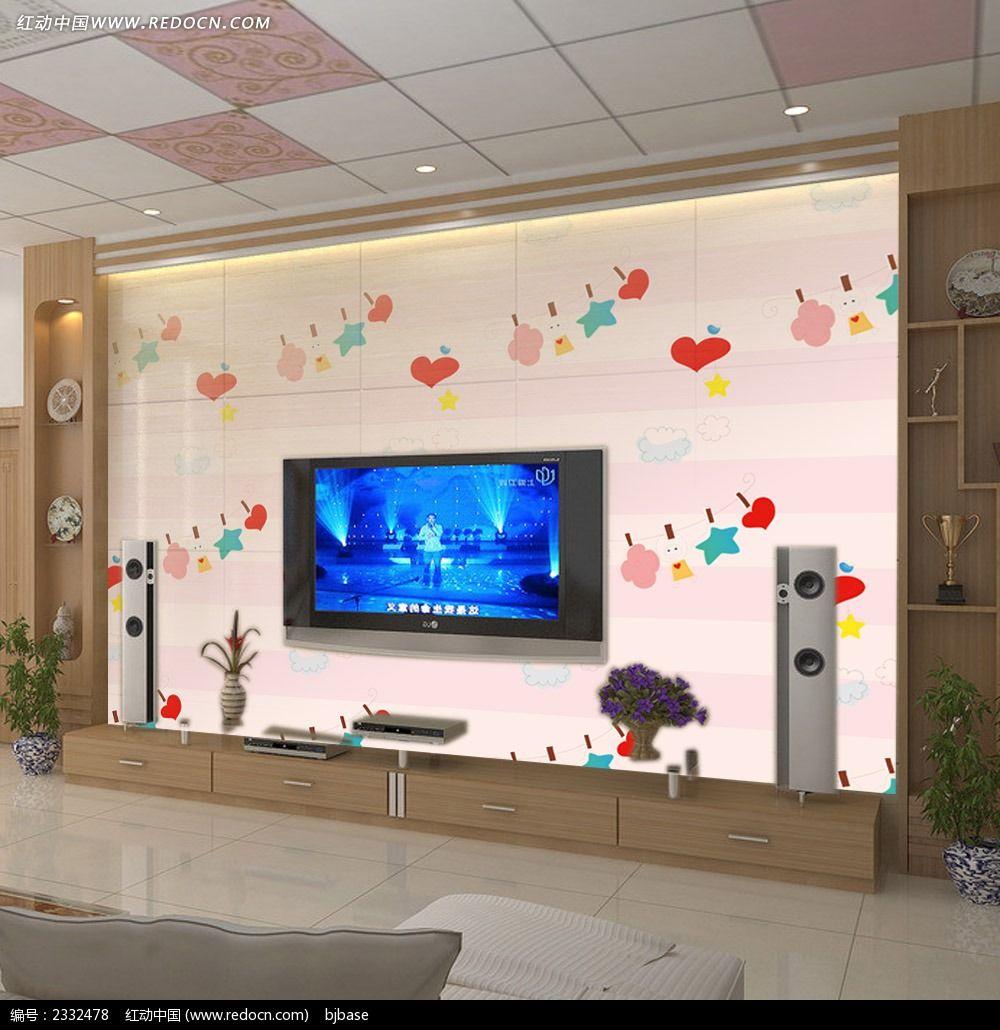 卡通风格电视背景墙