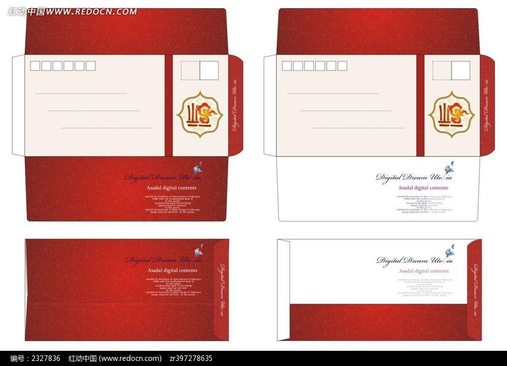 标签:信封设计 信封封面