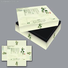 松籽包装礼盒设计
