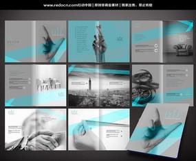 灰蓝色时尚企业形象画册