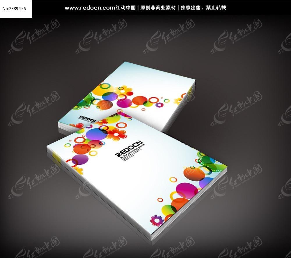 儿童教育书籍封面图片
