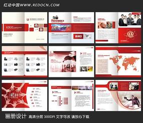 红色电子产品企业画册