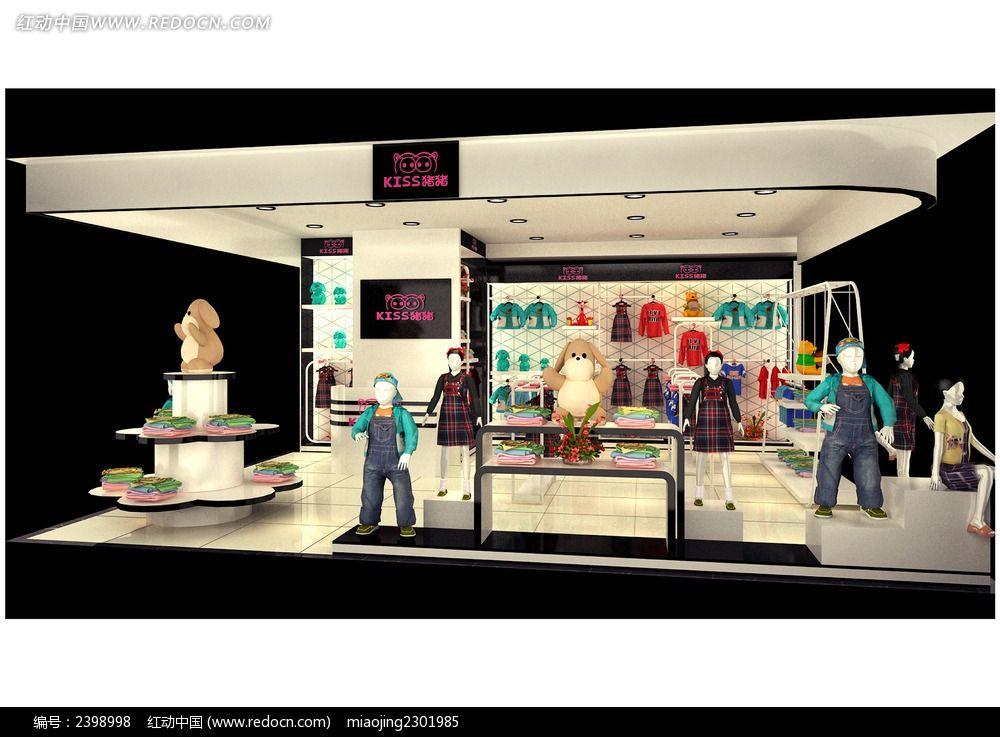 童装店装修模型3d效果图3ds素材下载