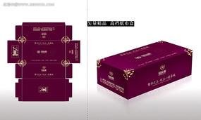 高档纸巾盒设计