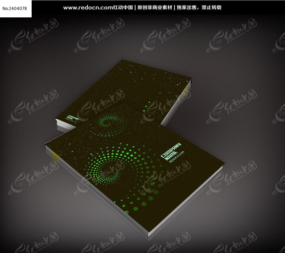 螺旋圆点图案画册封面设计模板下载(编号:2404078)