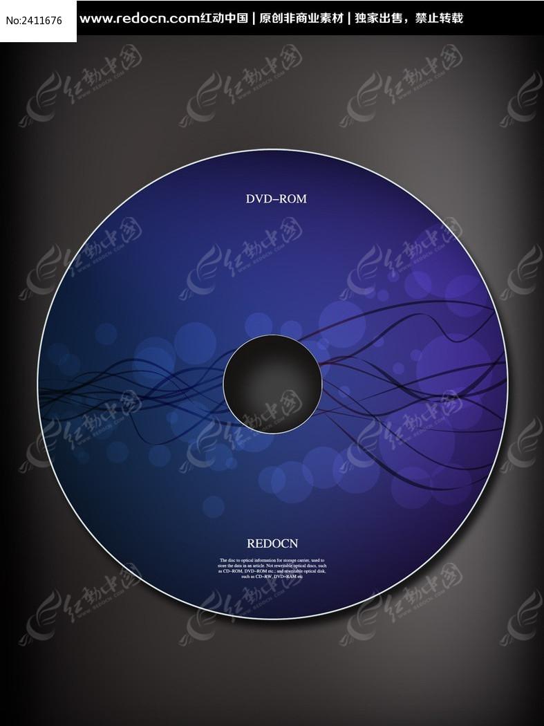 科技炫酷光盘设计图片