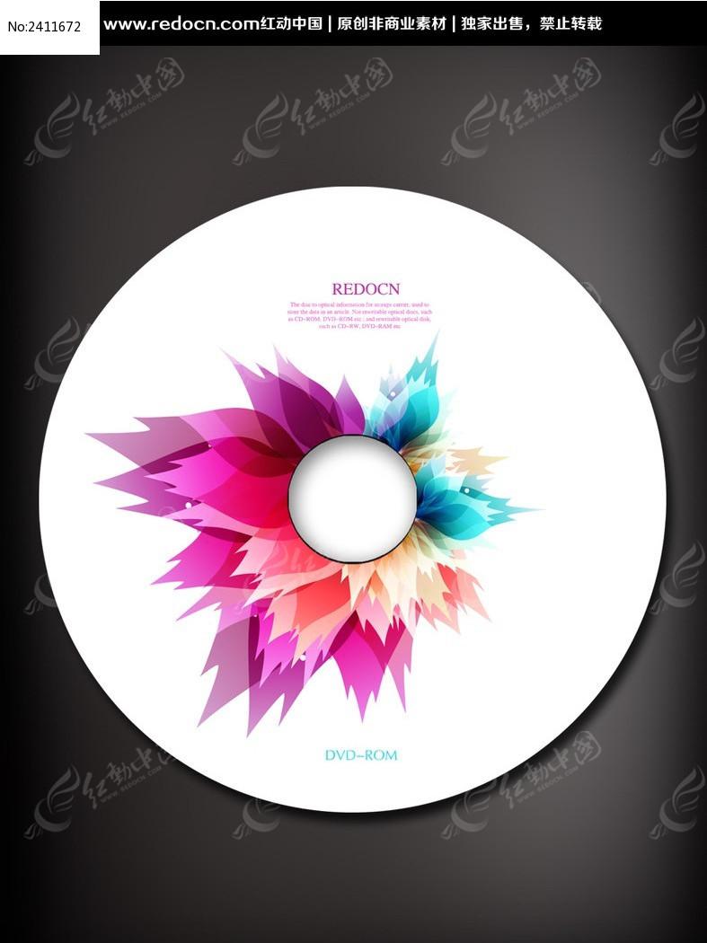 绚丽色彩光盘设计图片
