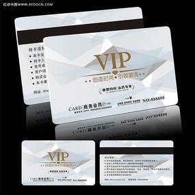 简洁大气VIP会员卡