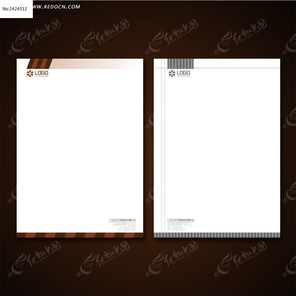 商务信纸背景模板 qq信纸设计