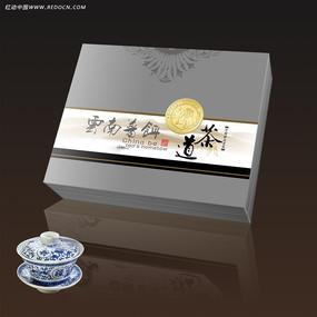 云南普洱茶叶包装设计图片