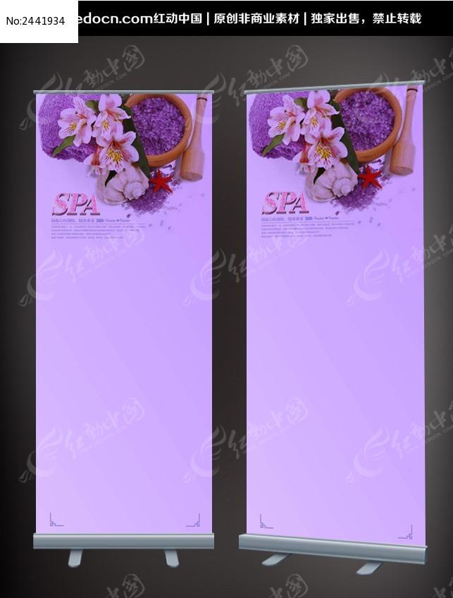 美容机构宣传展架 x展架易拉宝设计模板