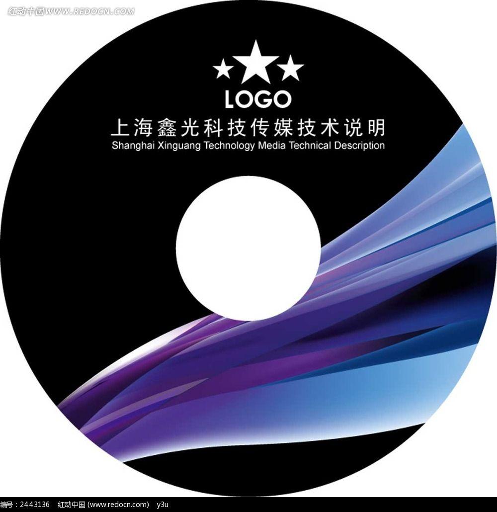 创意科技光盘盘面设计图片