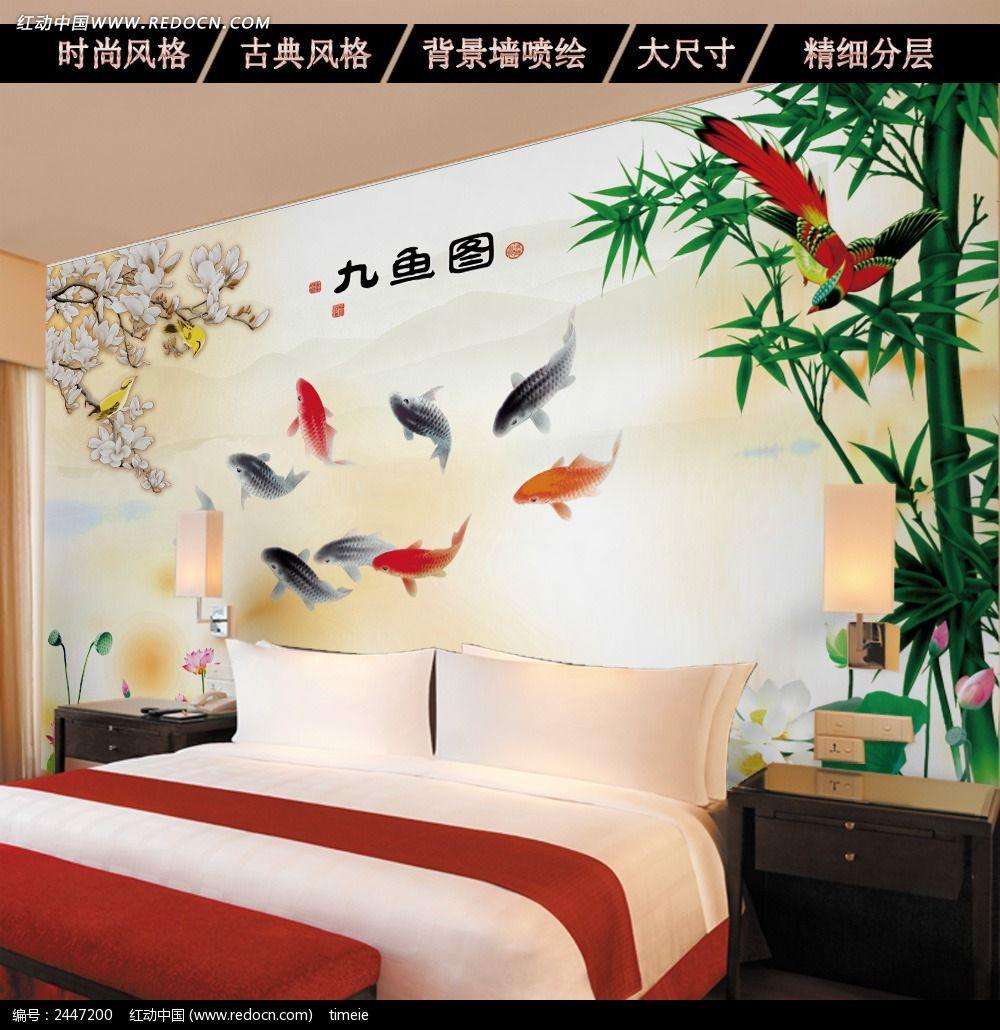 景墙图片_红动中国