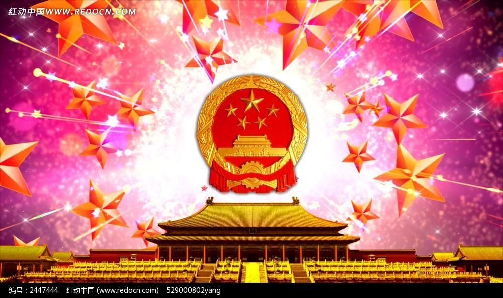 爱我中华党建视频素材
