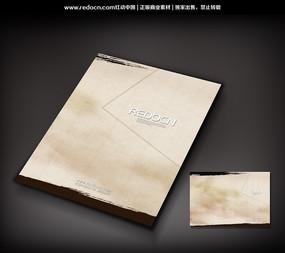 原创设计稿 画册设计/书籍/菜谱 封面设计 咖啡宣传册封面设计  咖啡图片