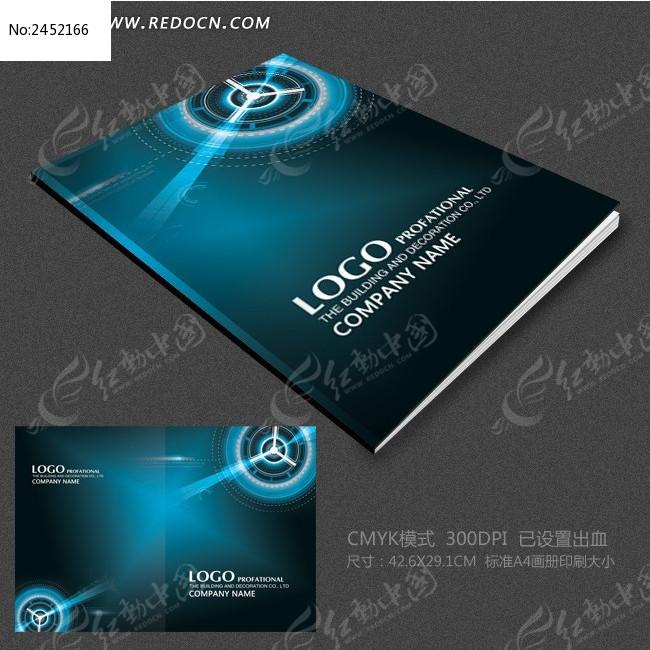 电子科技画册封面设计
