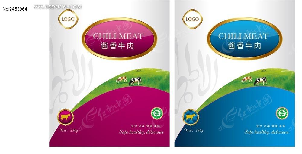 食品包装设计素材_台湾食品包装设计集锦素材中国16素材网