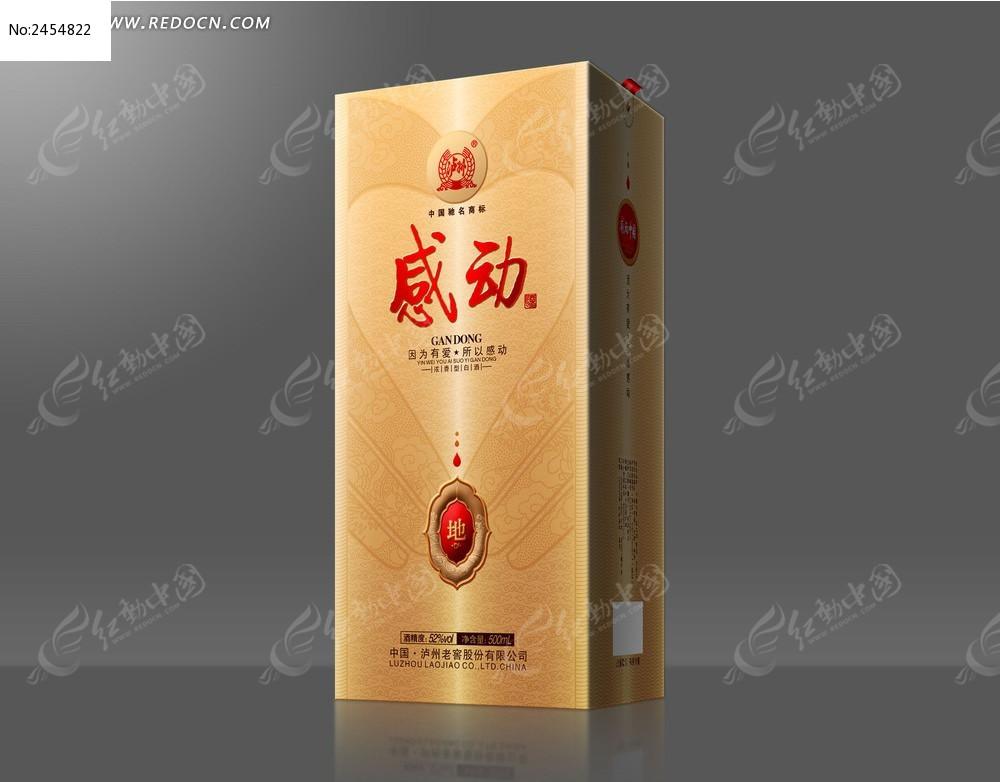 专辑 包装 酒类包装 白酒包装设计专辑 当前  请您分享: 素材描述:红图片