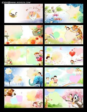 可爱卡通儿童成长画册psd PSD
