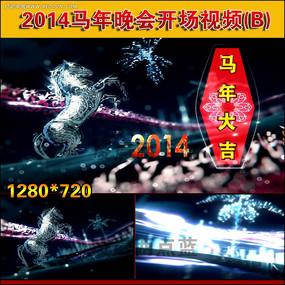 2014马年晚会开场高清视频