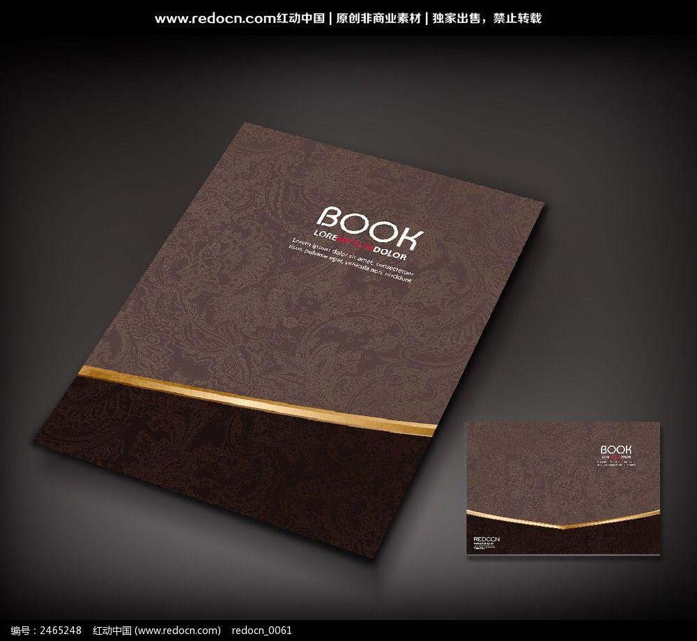原创设计稿 画册设计/书籍/菜谱 封面设计 > 欧式暗花封面设计; 图片