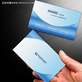 蓝色IT商业服务名片模板