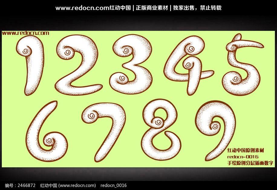 数字插画 1到9数字