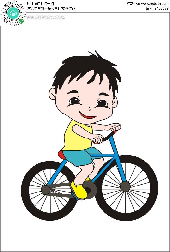 骑自行车的小男孩CDR素材免费下载 编号2468532 红动网图片