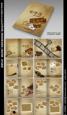 复古同学录画册设计
