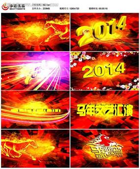 2014马年视频片头
