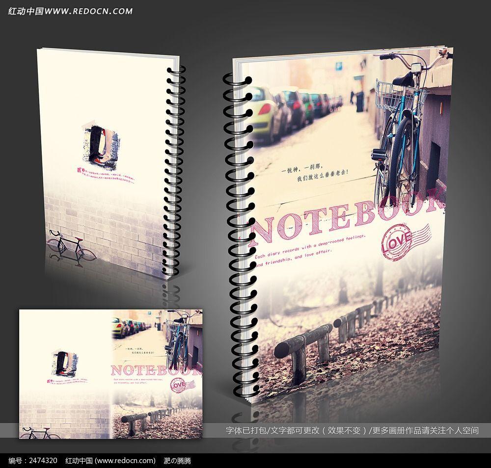 青春时光笔记本封面_画册设计/书籍/菜谱图片素材