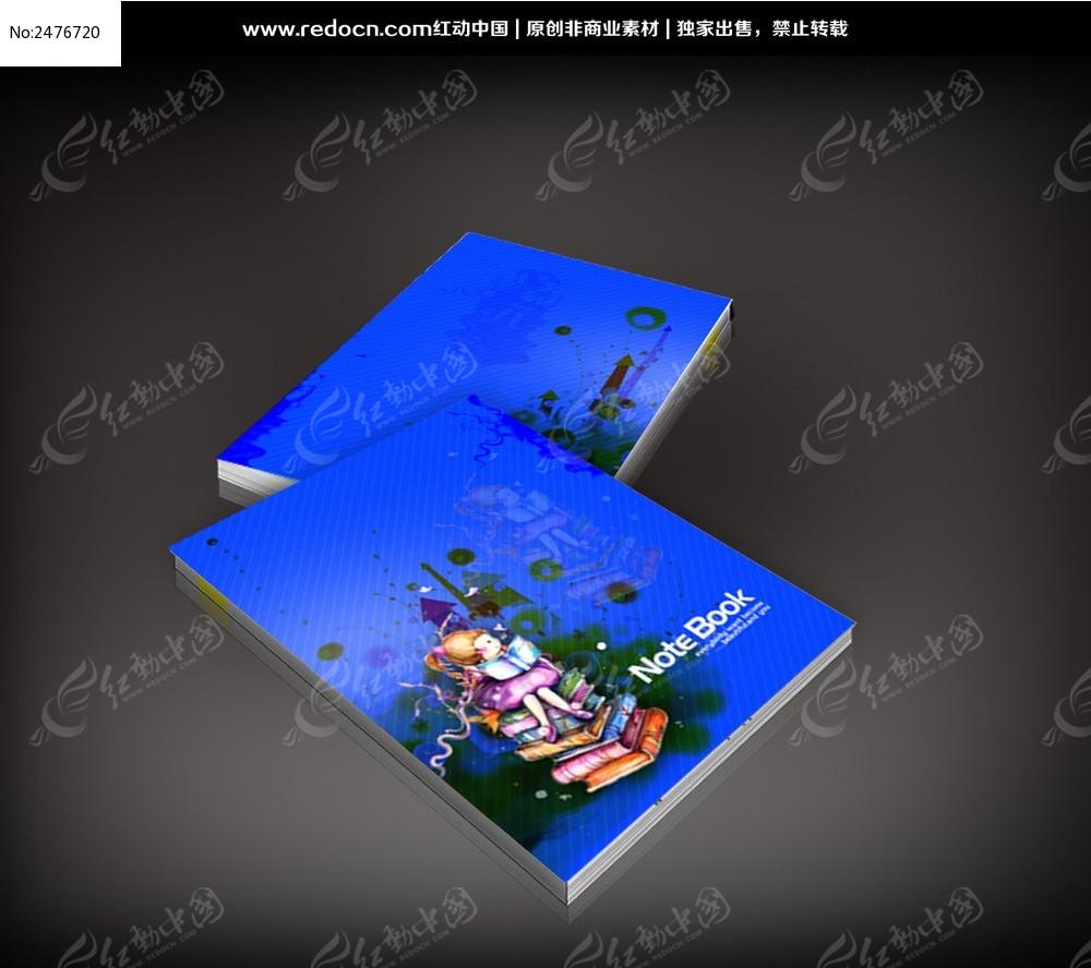 儿童故事封面设计_画册设计/书籍/菜谱图片素材