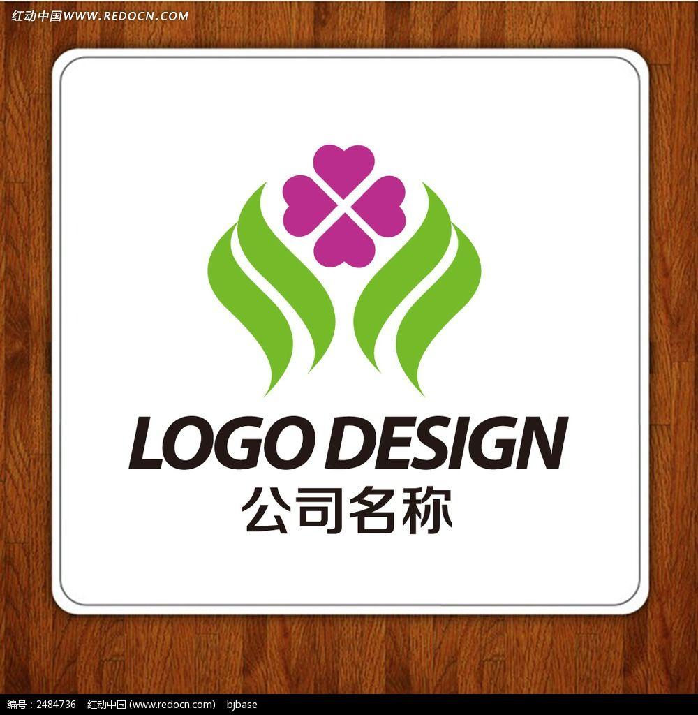 教育业LOGO标志设计AI素材下载 教育业logo设计图片图片
