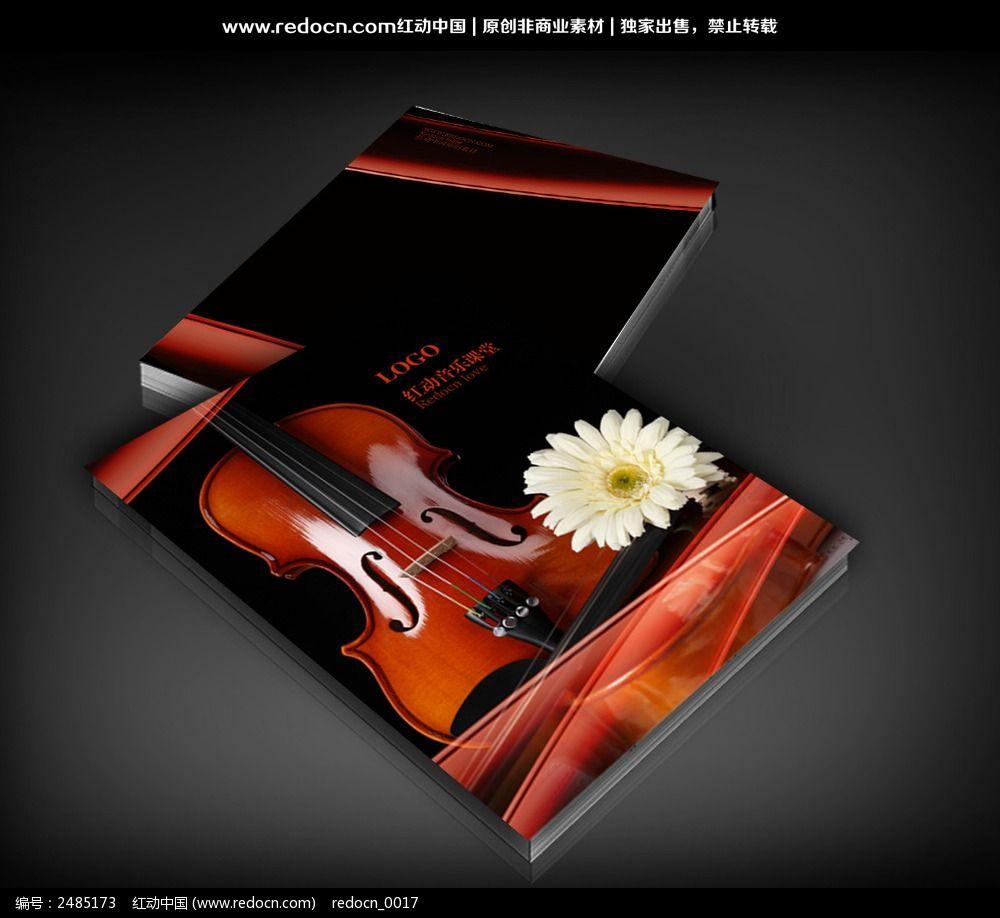 古典音乐封面设计图片